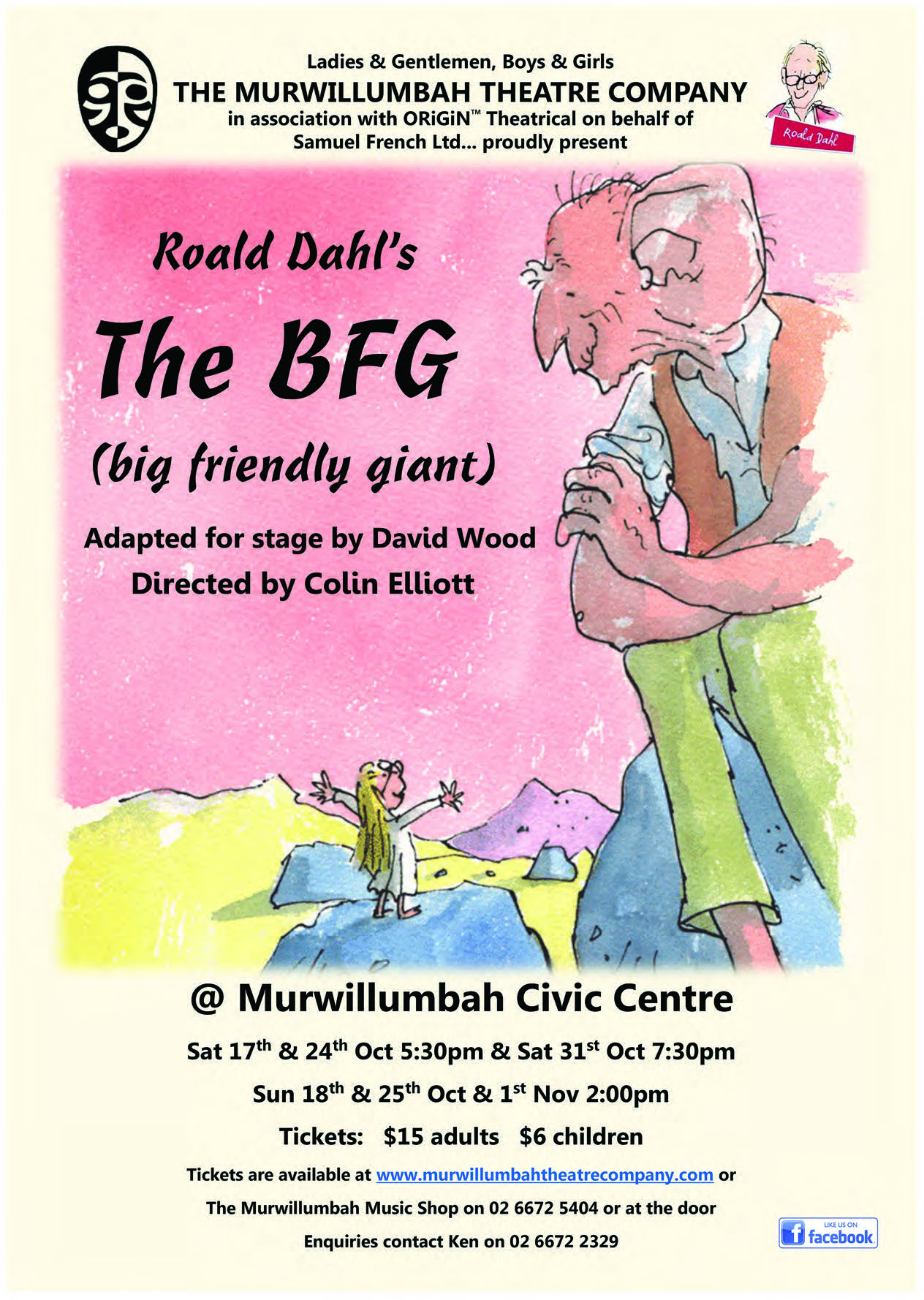 The BFG (big friendly giant)